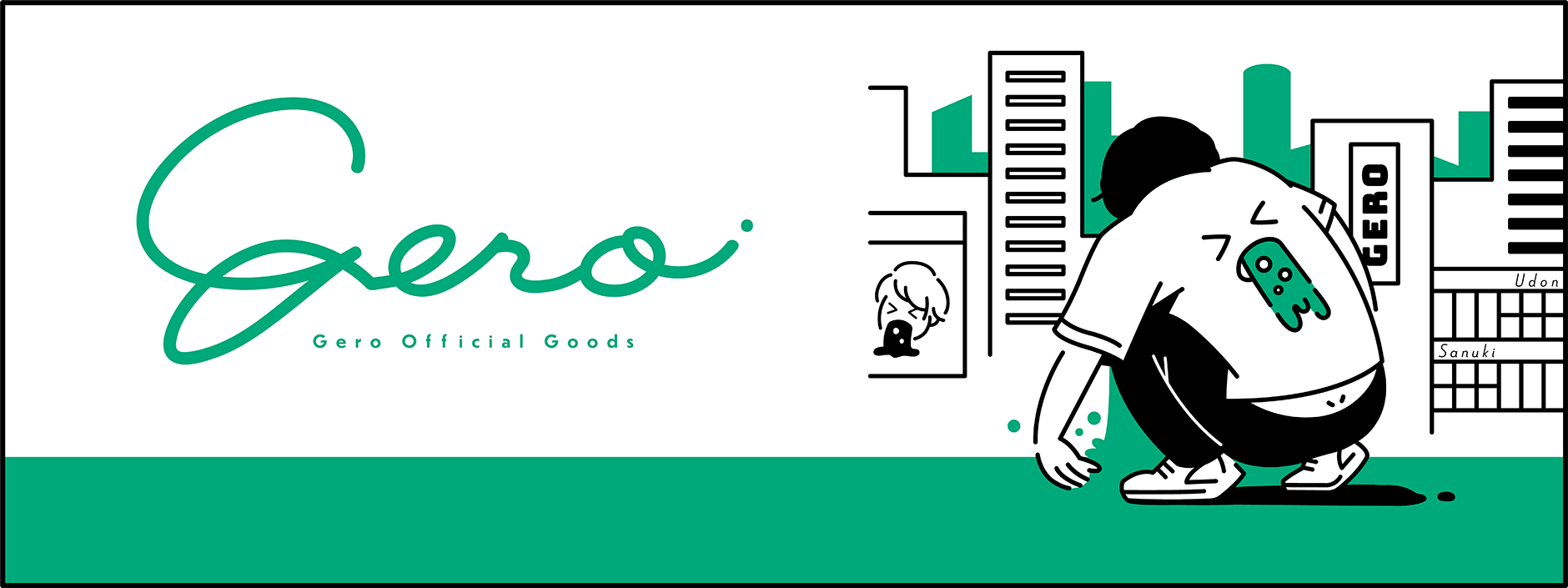 Gero official goods 2020