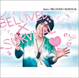 BELOVED×SURVIVAL初回限定盤
