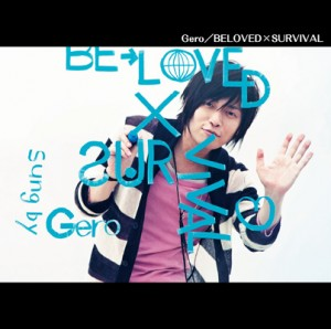 BELOVED×SURVIVAL通常盤