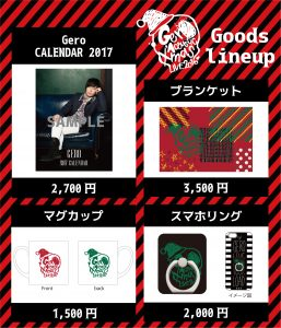 xmasgoods1