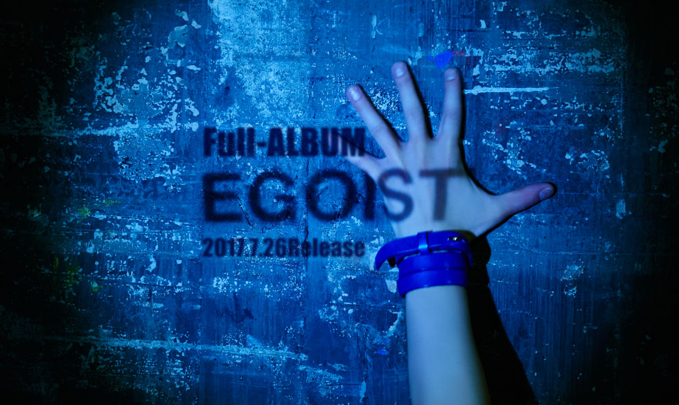 Full Album EGOIST